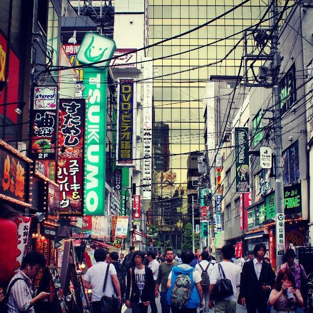 In that case, here's another pic of Akihabara with the view from the trenches