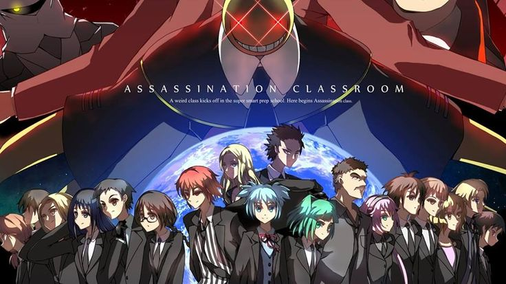 Assassination Classroom X Reader (1) - When you're their