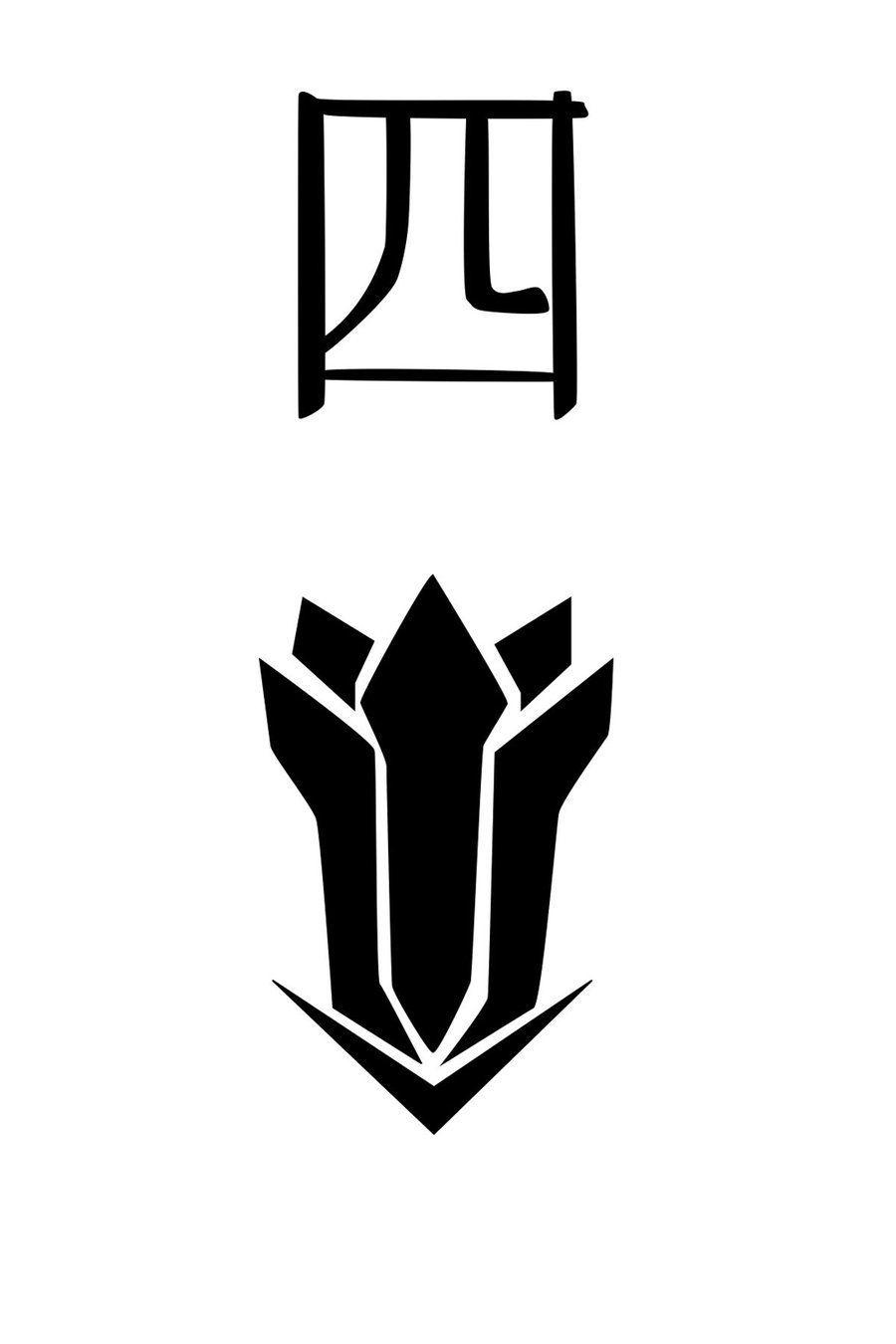 La Cuarta División
