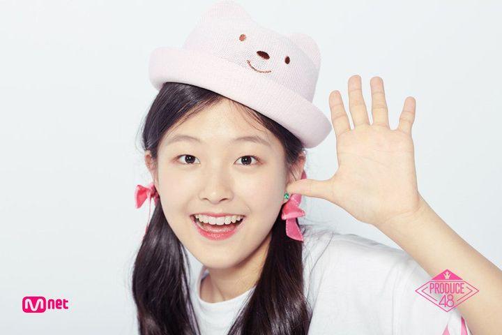 Produce 48: Profiles [P101 S3] - 68  Lee Ha Eun ☆ MNH - Wattpad