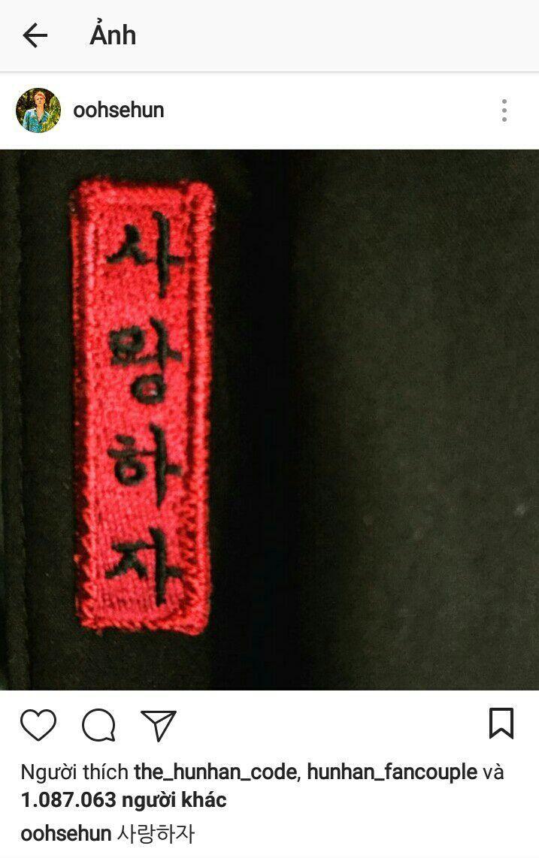 """Và """"saranghaja"""" (hãy yêu thương nhau), hình ảnh và cái caption Sehun post có đơn giản là khoe chiếc áo Suho đã tặng hay không? Hay """"saranghaja"""" kết hợp với """"Tuyết đầu mùa"""" còn một ý nghĩa khác nữa?"""