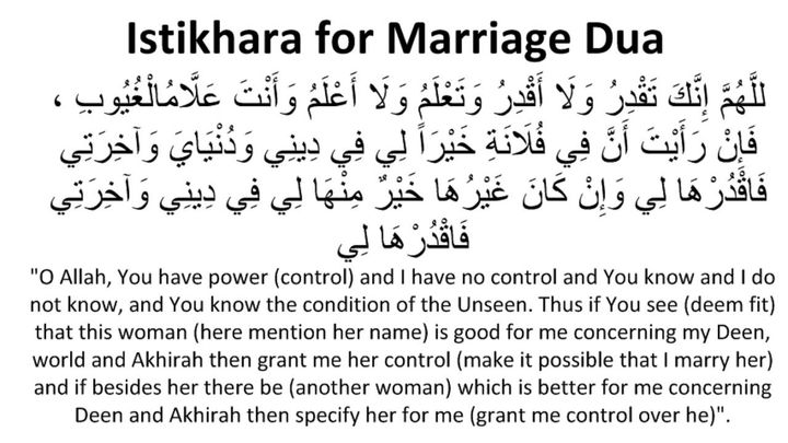 Dua for Love Marriage - Get The Powerful Istikhara Dua For Marriage