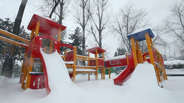 The play structure from your childhood