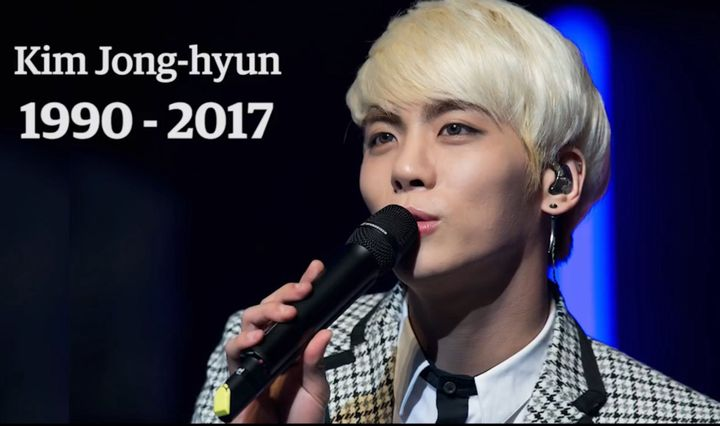 Jonghyun from 2008 to 2016
