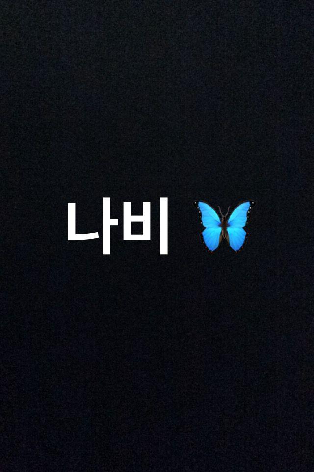 bts butterfly in blue wattpad