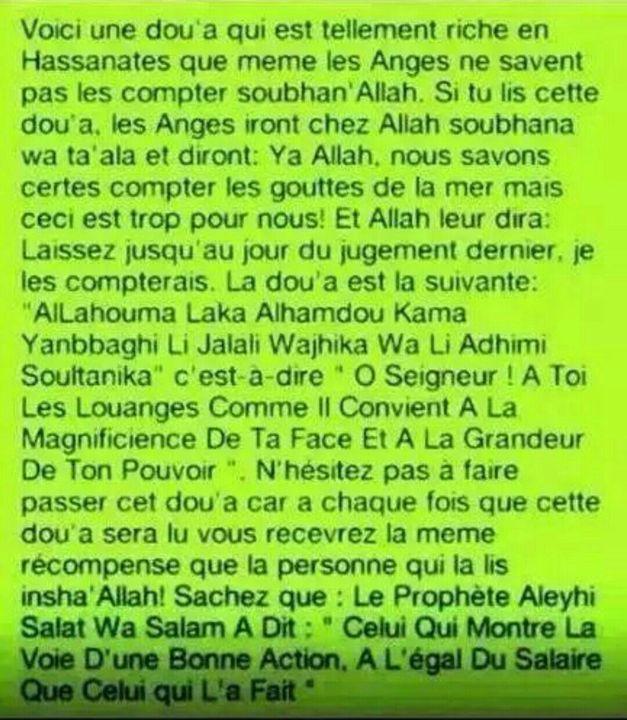 As Salem Aleykum,