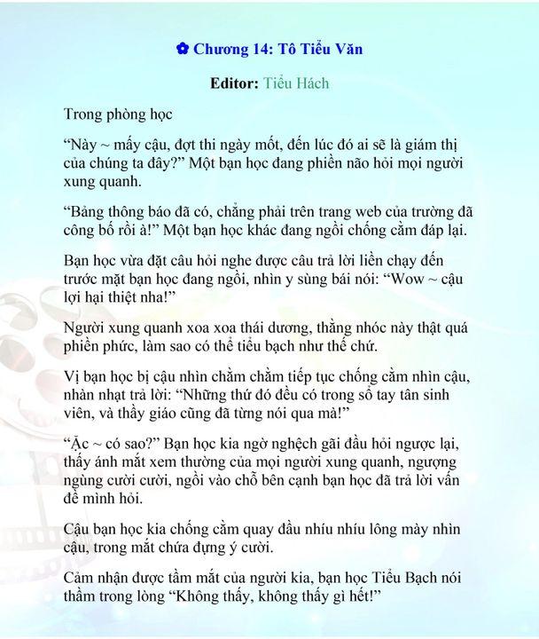 Tô Tiểu Văn