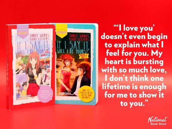 :) If you love COUREANS, GIANELS and BRANDED LOVERS then do grab a copy!