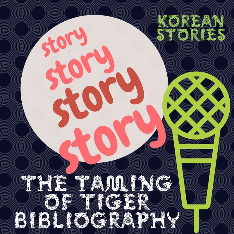 """""""Taming of Tiger' was given to me by the stories themselves"""