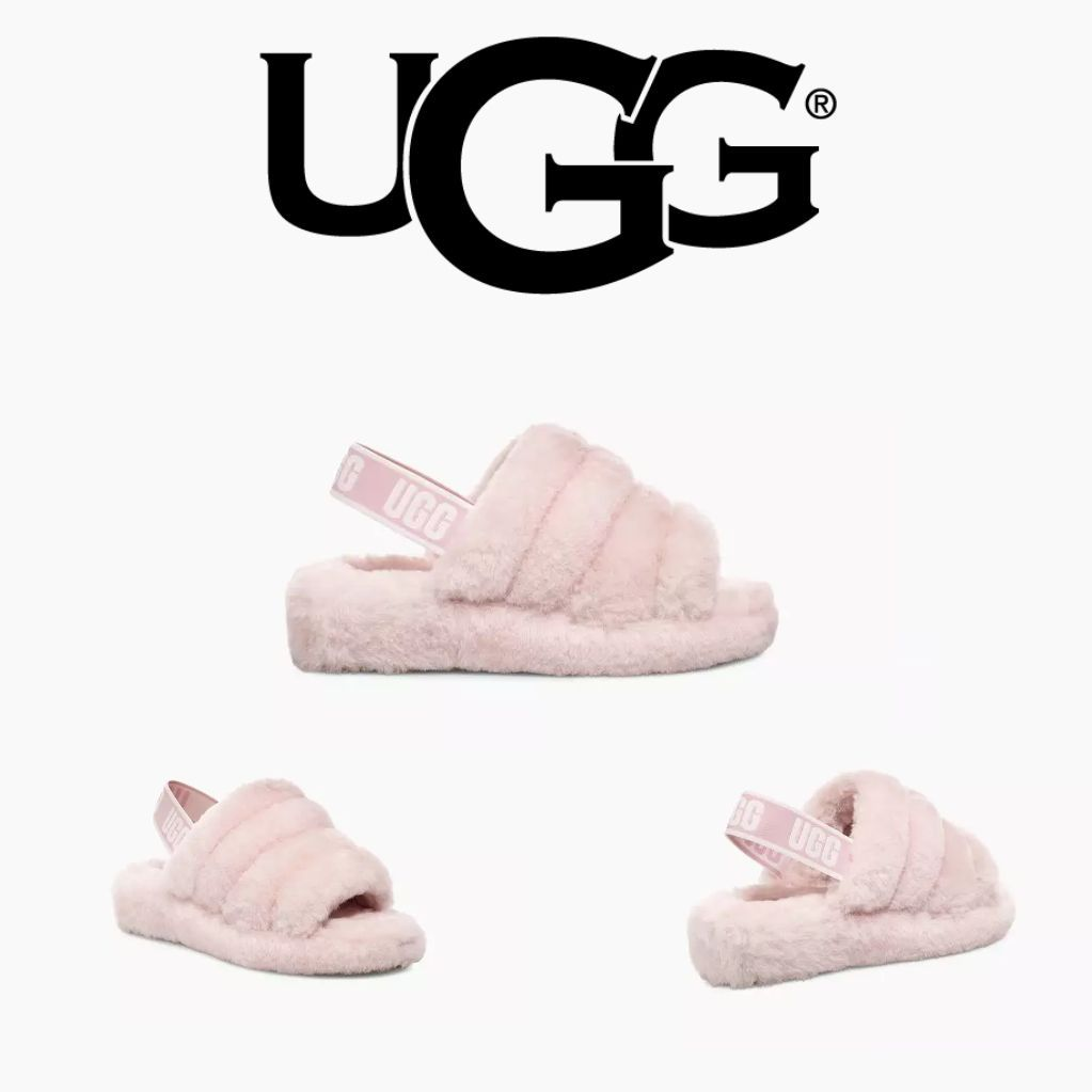 HARRY'S SLIPPERS: UGG®️ (pictures from www