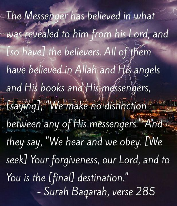 Qur'anic Reflections - #29  The gift of Meraj - Wattpad