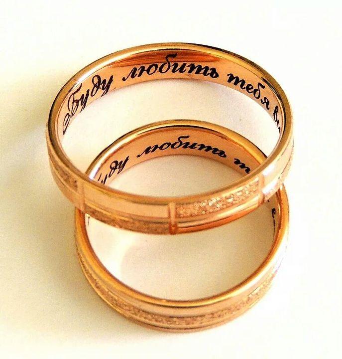 именные кольца в картинках удачным решением