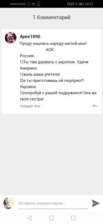 России: