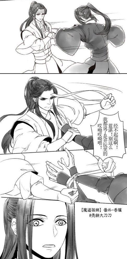 Tanpa berkata apa-apa, dia merobek pita di dahinya dan melilitnya tiga kali di sekitar tangan Wei Ying yang ada di bawahnya, mengunci mereka di tempat dengan simpul cepat