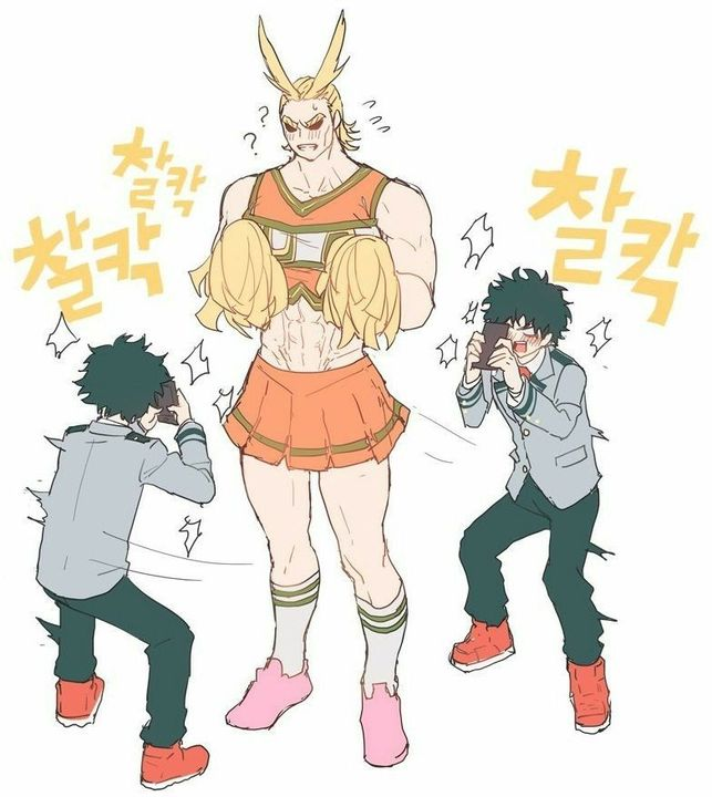 All Might X Reader Lemon Wattpad
