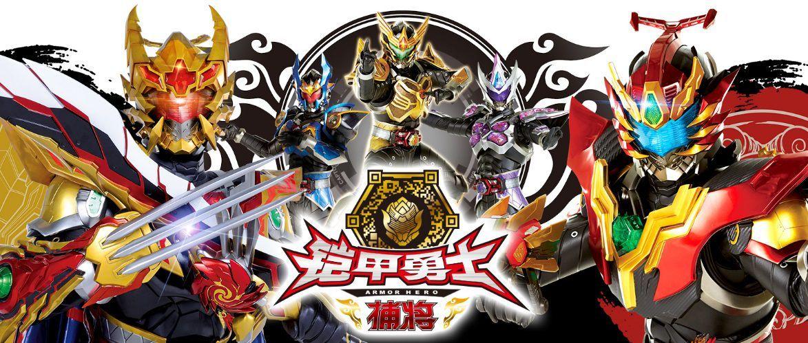 *Dũng sĩ áo giáp (Armor Hero) là một bộ phim siêu anh hùng do Trung Quốc sản xuất năm 2009