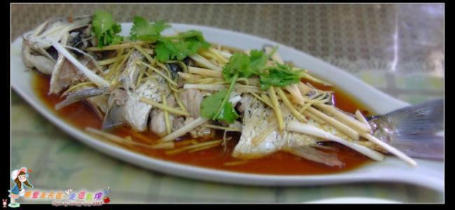 Cá sống Dương Quan