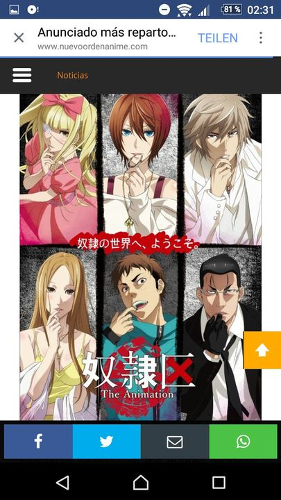 Otaku News!❤2018 - Dorei-ku: Boku japanische synchro - Wattpad