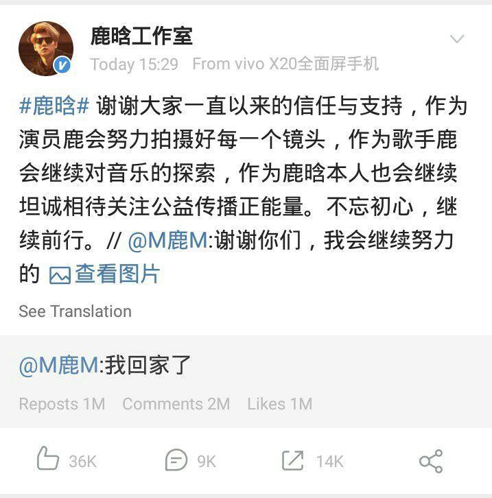 3 năm trước khi Luhan chính thức rời nhóm chúng ta đã sụp đổ thế nào, 3 năm sau tức ngày hôm nay mọi thứ vẫn đang trong tâm bão như 3 năm trước