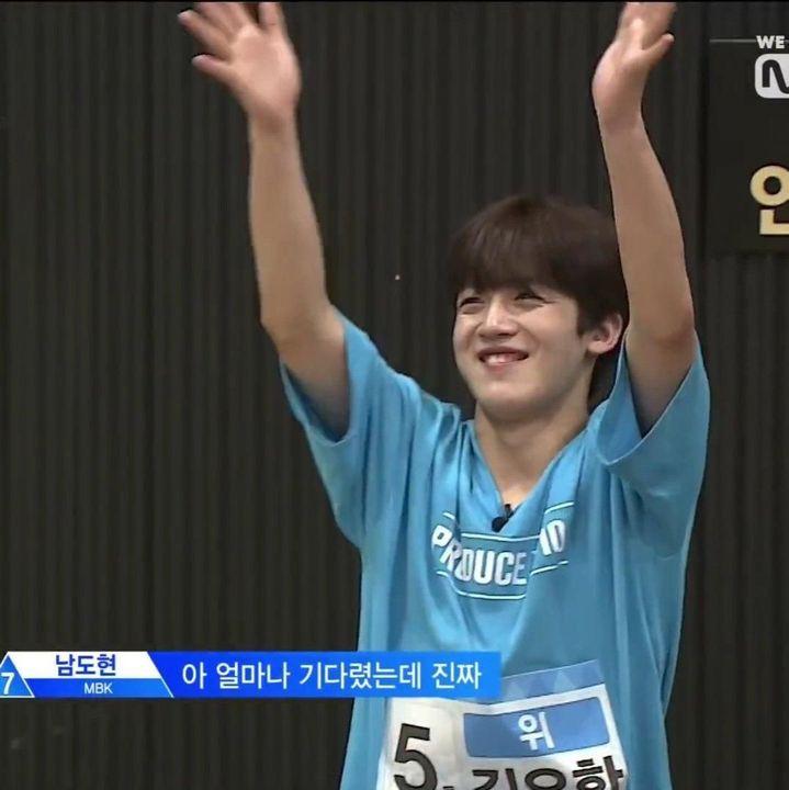 Dongpyo: Welcome!! Lab ka namin!