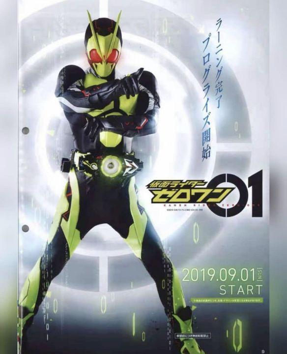 Random Shit/Meme - Kamen rider 01 poster - Wattpad