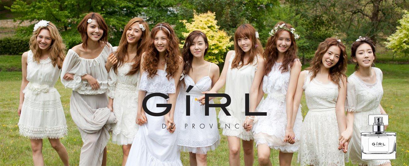 K Pop Song Lyrics Snsd Beautiful Girls Wattpad