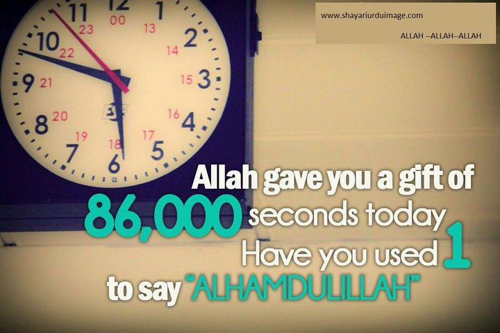 Islamic Quotes And Hadiths 86 000 Seconds Wattpad
