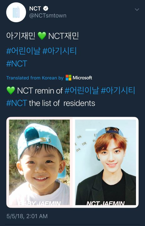 Renmin, a resident of South Korea