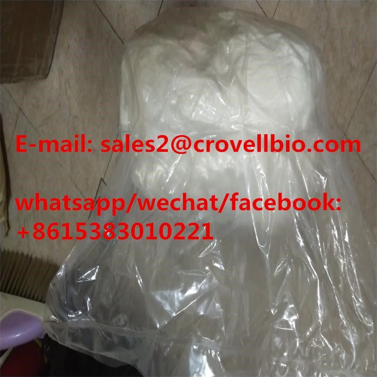 product name: benzeneacetic acid, a-acetyl-, methyl ester (bmk intermediate)