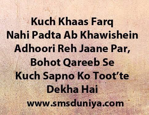 patthar moum hua = (COMPLETE)# - khwab jo tuta-2- - Wattpad