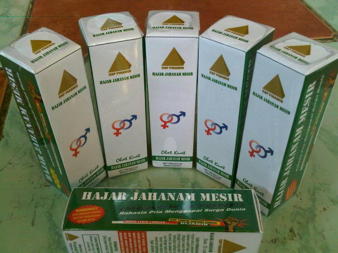 limited edition wa 62858 7610 1981 jamu kuat pria tradisional