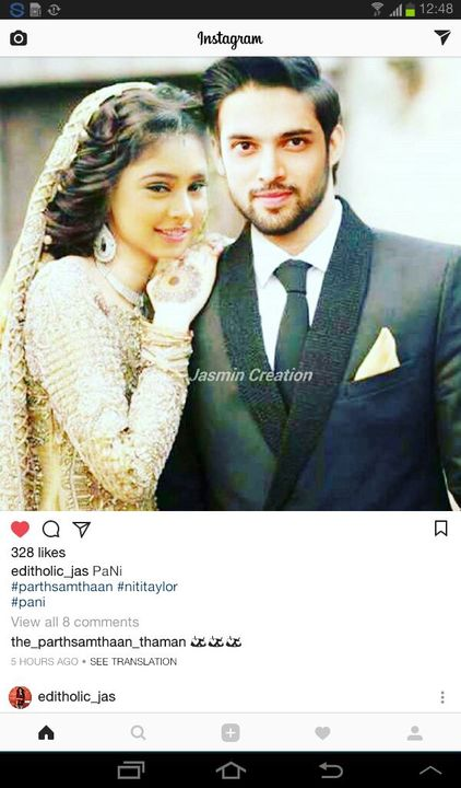 AFTER MARRIAGE LOVE - PART 142 - Wattpad