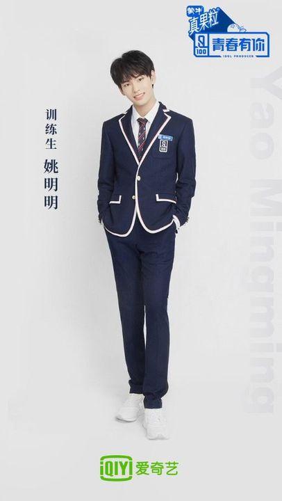 Qing Chun You Ni Profiles - 88  Yao Mingming ⇝ One Cool
