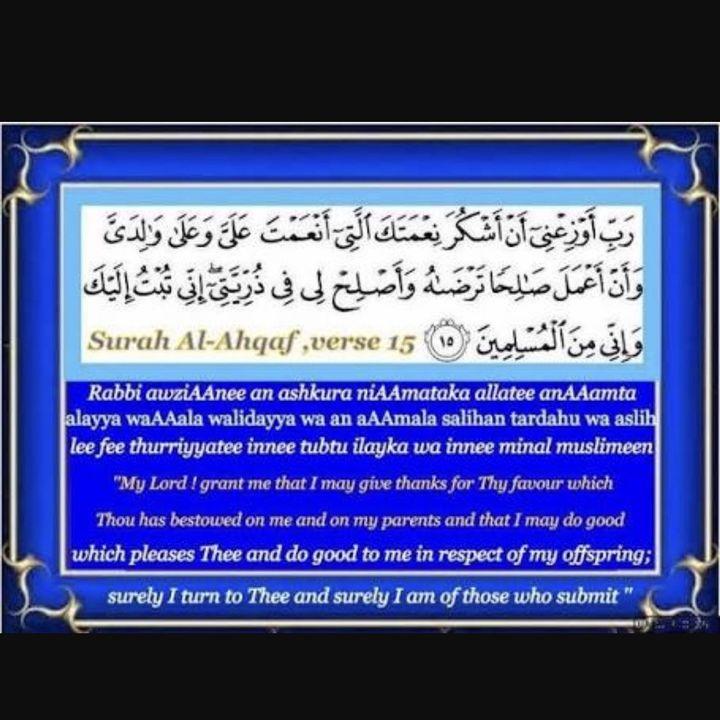 Duas and Supplications - Dua of Sulaiman (A S) - Wattpad