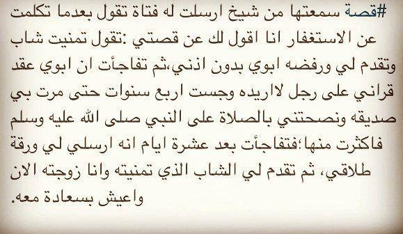 فضل الصلاة على نبينا محمد صلى الله عليه وسلم قصص من واقع