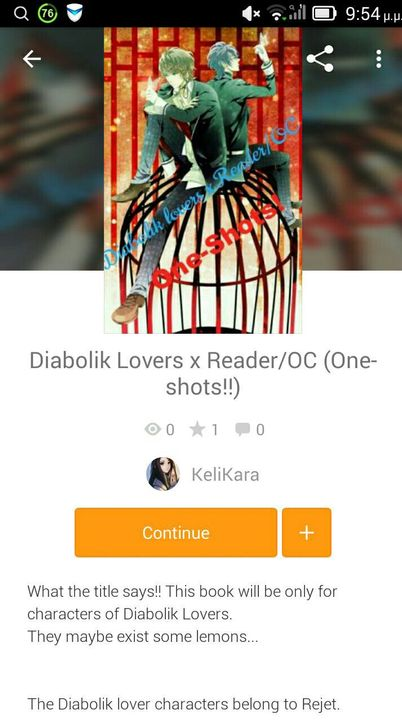 Diabolik Lovers Scenarios! - New Book! Again   ! - Wattpad