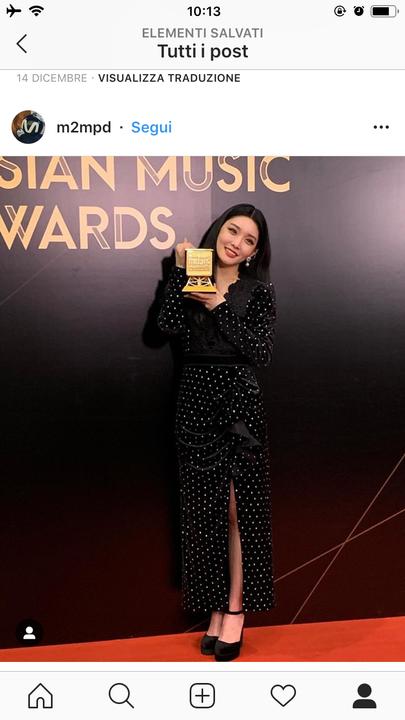 Ganarias un premio a el mejor mixtape femenino