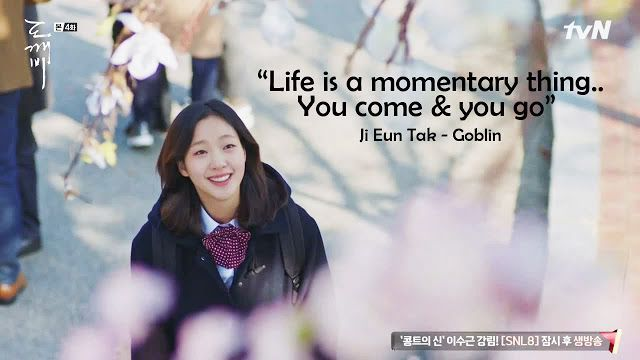 Image result for goblin kdrama quotes