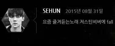 """- Trở về ngày 31/8/2015, Sehun tuyên bố trong Live Chat rằng anh ấy thích nghe bài """"Fall"""" của Justin Bieber, lời bài hát có câu """"Tôi sẽ đỡ bạn nếu bạn ngã"""""""
