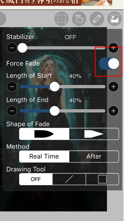 ADDING THE HIGHLIGHT Finally you must go around the areas you have identified to be Highlighted