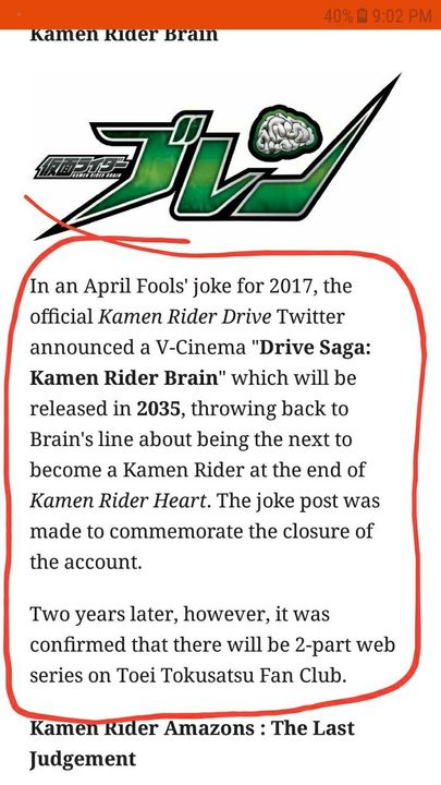 Just Chat - TOEI Confirms Kamen Rider Brain to be a real