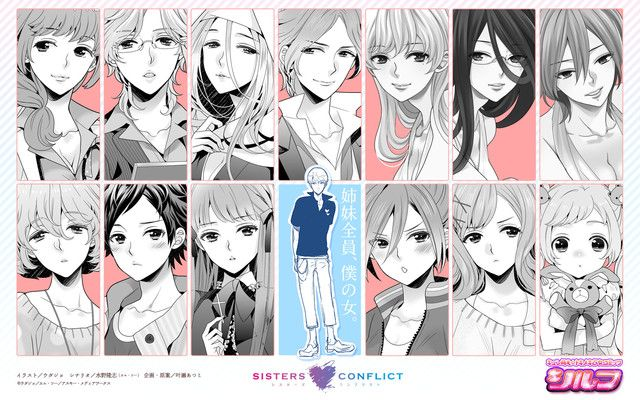 Sisters Conflict (A Brothers Conflict Genderbend) - Chapter 1: First Conflict, Sisters - Page 2