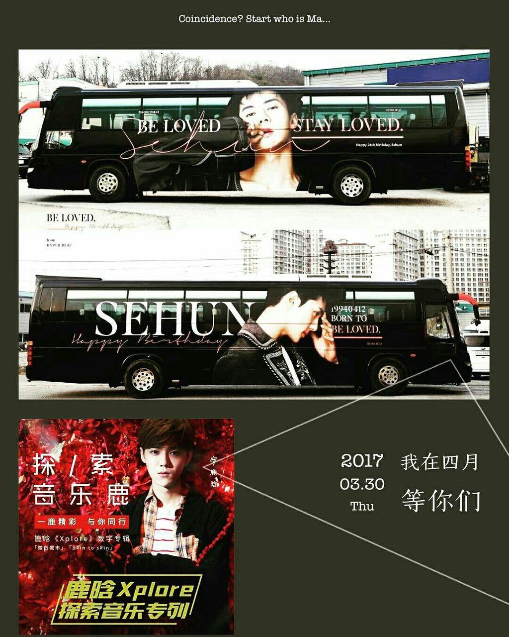 2 trong các chuyến tàu mà Luhan đã chọn: