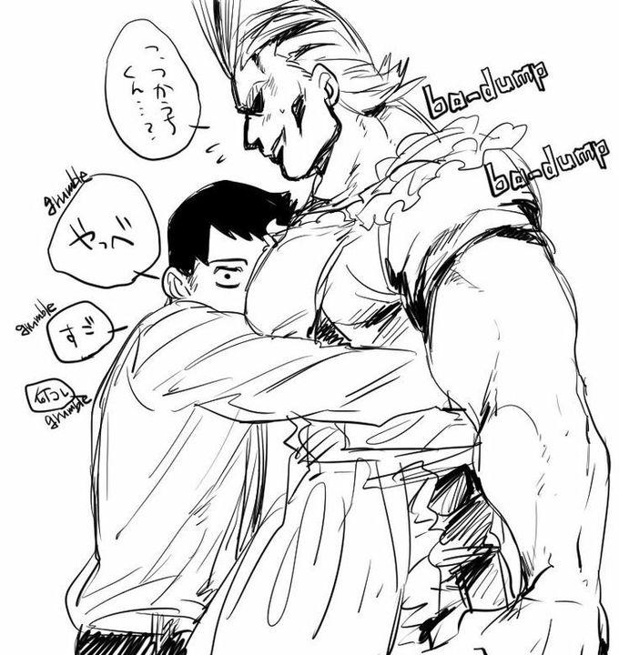 Seme Male reader x Various~! - Cop Male Reader x Toshinori