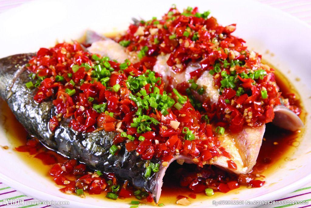 1 Đầu cá nấu ớt băm