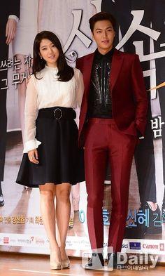 kim ji won and lee min ho dating history
