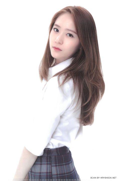 Krystal Jung as Selene Octaquilla