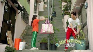 Choi Ae Ra Aegyo Script