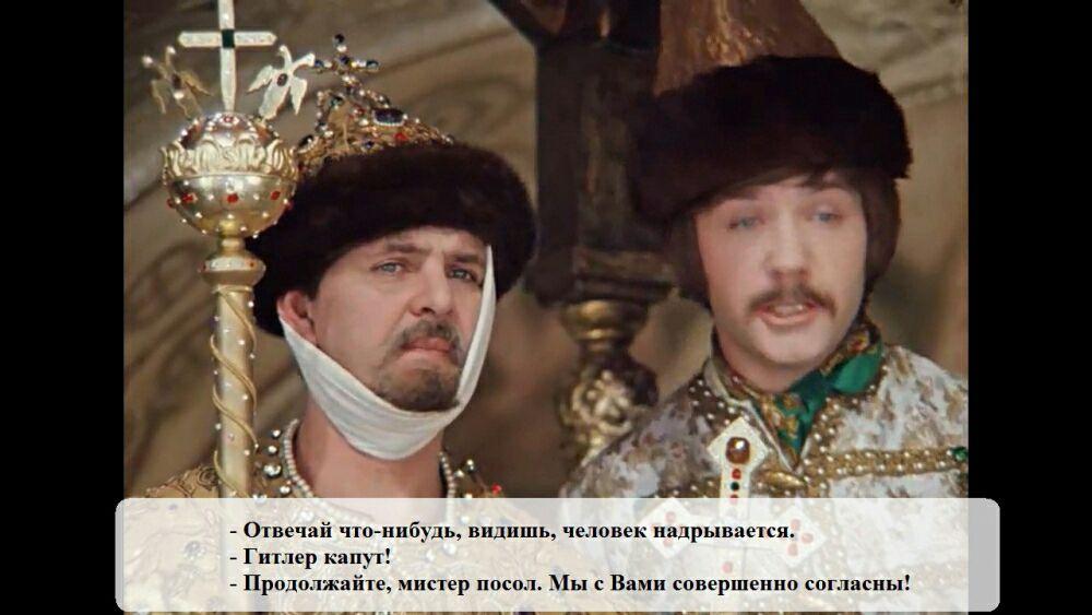 Открытка, картинки с надписями из фильма иван васильевич меняет профессию