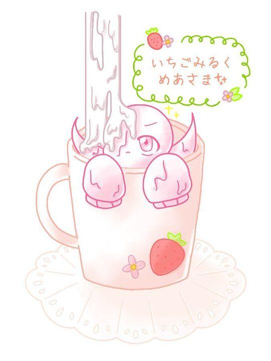 Tigra : *^* j'ai trouver strawberry il prenais un bain de lait fraise dans ma tasse IL EST TELLEMENT CHOU